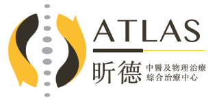 ATLAS Chinese Medicine & Physiotherapy Centre